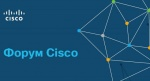 Cisco Forum. Global vision. Local knowledge