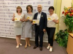 "Congratulations on the awarding of the ""People's Recognition for Ukrainian Scientists 1918-2018"" awards"