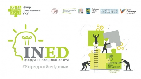 II Forum innovative education INED