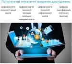 NEWS FROM DEPARTMENT OF CLOUD-ORIENTED SYSTEMS OF EDUCATION INFORMATIZATION